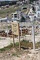Gerizim Twelve Stones Site IMG 2206.JPG