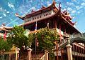 Giao hoi Phat Giao Vietnam, duong Nam ky khoi nghia, Quan Phu nhuan , tp Ho Chi Minh Viet Nam - panoramio.jpg