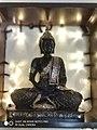 Giftbuddha.jpg