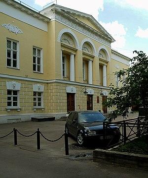Domenico Gilardi - Gagarin House, 25 Povarskaya Street, Moscow