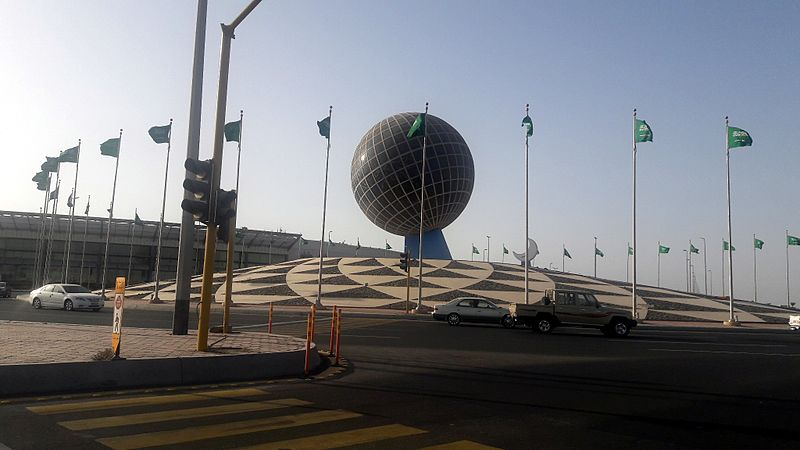 Globe  Roundabout - Things To Do In Jeddah