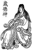 God of Toshitoku