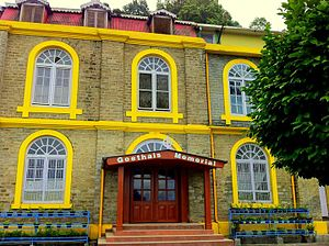 Paul Goethals - Entrance of Goethals Memorial School, Kurseong