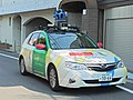 Google Street View Car in Tokyo.JPG