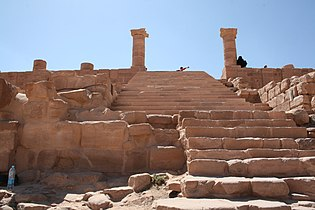 Great Temple, Petra, Jordan2.jpg