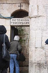 Greek convent near Holy Sepulchre.jpg