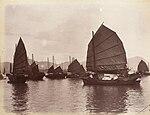Guangzhou, Chinese Boats by Lai Afong, cа 1880.jpg
