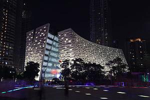 Guangzhou Library 2013.11.15 18-30-36