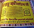 Guru Arjan Dev handwritten mool mantra in Sikh scripture.jpg