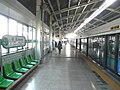Guui station platform 20130418 23.jpg