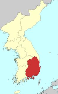 Gyeongsang Province Historical province of Korea