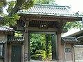 Gyoko-Mon of Yushima Seido.JPG
