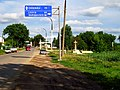 Hîncești, Moldova - panoramio (2).jpg