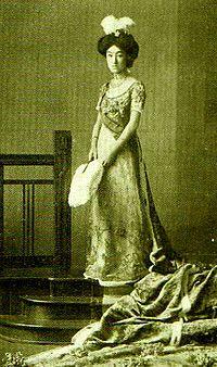 HIH Princess Kuni Chikako.jpg