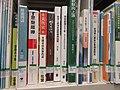 HK 何文田 Ho Man Tin KPL 九龍公共圖書館 Kowloon Public Library bookbask Nov 2017 IX1.jpg