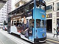 HK 灣仔 Wan Chai 莊士敦道 Johnston Road tram body ads November 2019 SS2 01.jpg