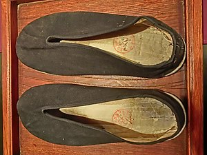 Kung fu shoe - Kung fu shoes once owned by Bruce Lee
