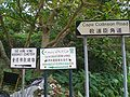 HK Buddist Cemeteries Cape Collinson Road.JPG