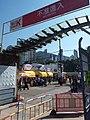 HK CWB 銅鑼灣 Causeway Bay 維多利亞公園 Victoria Park December 2019 SSG 07.jpg