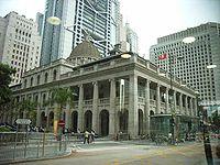 Hội đồng Lập pháp của Hồng Kông