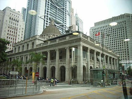 The Court of Final Appeal Building formerly housed the Supreme Court and the Legislative Council. HK Chater Road LegCo view.jpg