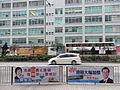HK Cheung Sha Wan Road banner Li Ki Fung 梁美芬 Priscilla LEUNG Mei-fun Sham Shui Po District Council Apr-2012.JPG