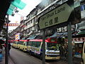 HK Kwun Tong 仁信里 Yan Shun Lane 小巴站 Minibus Stop 隆美大廈 Roomy Mansion rainy day.JPG
