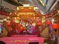 HK Kwun Tong Apm Concourse new year decor 02.JPG