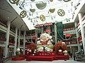 HK Olympian 2 City square.JPG