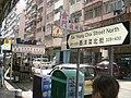 HK Sai Yeung Choi Street North 328.JPG