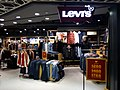 HK Sheung Shui 上水廣場 Landmark North shop Levis jeams clothing Jan 2017 Lnv2.jpg