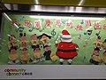 HK TKL 調景嶺站 Tiu Keng Leng MTR Station kindergarten art December 2019 SS2 07.jpg