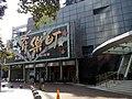 HK TSW 天水圍Tin Shui Wai 天恩路 Tin Yan Road 嘉湖銀座 Kingswood Ginza name sign facade Amazing Dec 2016 Lnv2.jpg