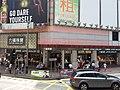HK Tram tour view Causeway Bay 軒尼詩道 Hennessy Road August 2018 SSG 29.jpg