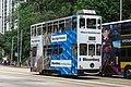 HK Tramways 102 at Kornhill (20181017132353).jpg