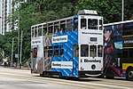 HK Tramways 102 at Kornhill (20181017132353).jpg