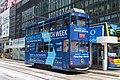 HK Tramways 15 at Pedder Street (20181013161632).jpg