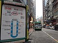 HK YMT 油麻地 Yau Ma Tei 彌敦道 Nathan Road public light bus 80M near 南京街 Nanking Street March 2020 SS2 08.jpg