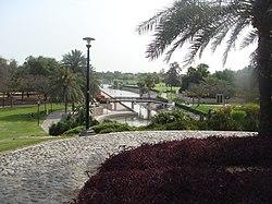 Safa Park - Wikipedia