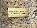 Haghartsin Monastery - July 2017 - 27.JPG