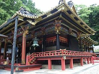 Tōshō-gū - Image: Haiden of Kunozan Toshogu