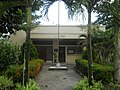 Hall of Justice - panoramio.jpg