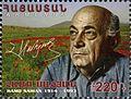Hamo Sahyan 2014 Armenian stamp.jpg
