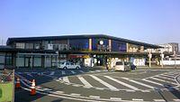 Hanamaki Station 20141026.JPG