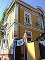 Hanchevi House, Stara Zagora, Bulgaria 03.jpg