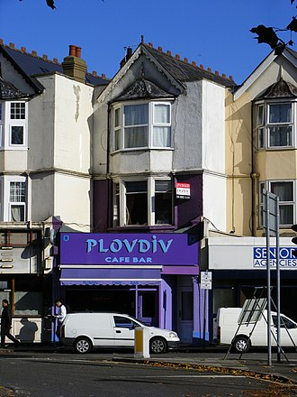 Bulgarians in the United Kingdom - The Plovdiv Bulgarian Café in Haringey, London