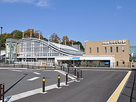 Haruhino Station in Nov 2009.jpg