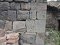 Havuts Tar (cross in wall) (139).jpg