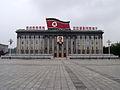 Headquarters of Workers' Party of Korea 01.jpg
