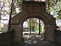 Heeswijk abdij Berne, Rijksmonument 520572 toegangspoort kloosterzijde.JPG